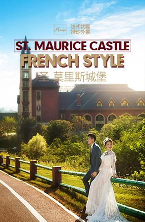 合肥城市旅拍/圣.莫丽斯城堡系列